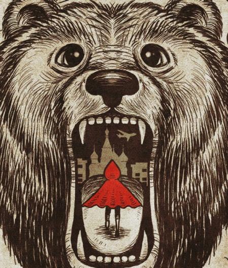 bear - web 2
